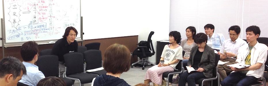 seminar-photos_2 5