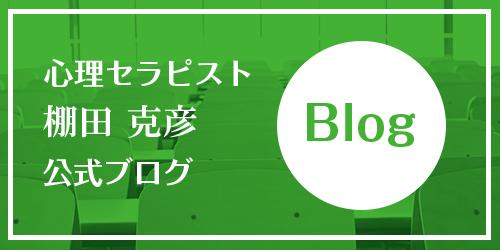 sidebanner-blog